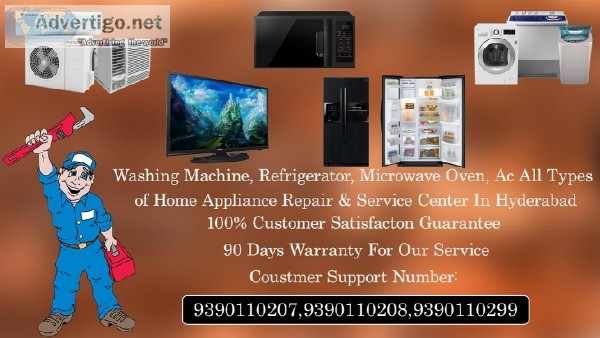 IFB Microwave Oven Service Center In Kondapur