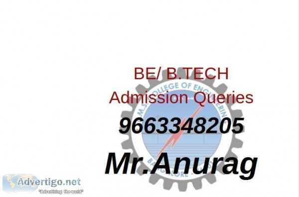 9633482o5 BMS COLLEGE OF ENGINEERING Bangalore Admission through