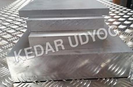 Best Company For Aluminium Sheet Wholesaler in Delhi