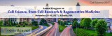 Cell science 2017 conference