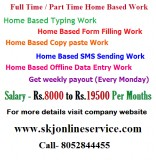 Home based data entry jobs, part time jo