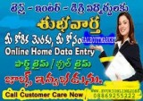 Part time home based data entry jobs, ho