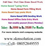 Part time home based data entry work / h