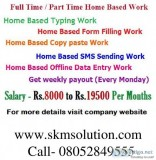 Simple typing work from home / part time
