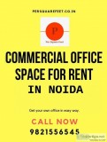 Commercial space for Rent in Noida