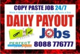 Banaswadi | job tips  | data entry jo